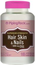 Суперсильный комплекс для ногтей, волос и кожи 165 гелевых капсул( Дермавит)3212h