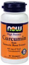 Куркумин 60 капс. Мощный антиоксидант, природный антибиотик и противовоспалительное средство